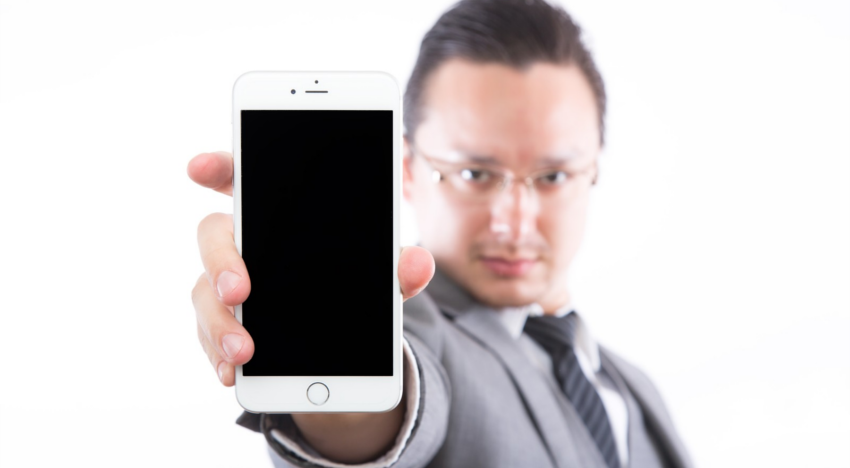 iPhoneニュースを随時発信Bot【iPhone ニュース】
